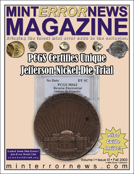 Unique Jefferson Nickel Die Trial Judd #JC1938-1 PCGS MS 62