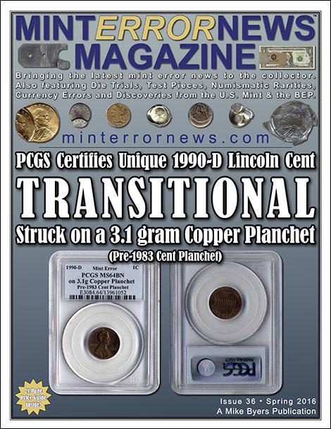 1989-D Lincoln Cent Struck on a 3 1 gram Copper Planchet Pre